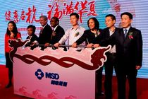 Merck conditionne en Chine