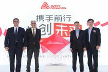 Avery Dennison renforce son outil industriel en Chine